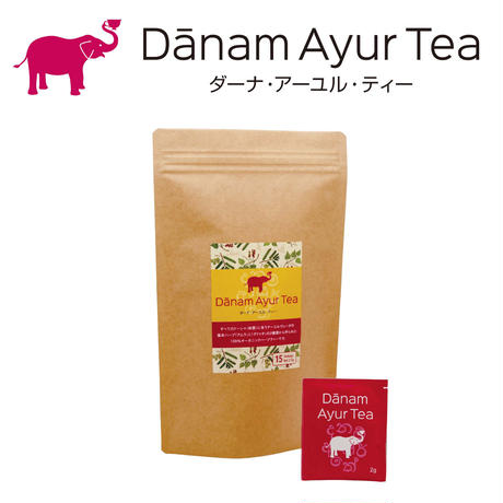 ダーナ・アーユルティー(Danam Ayur Tea)15個入り