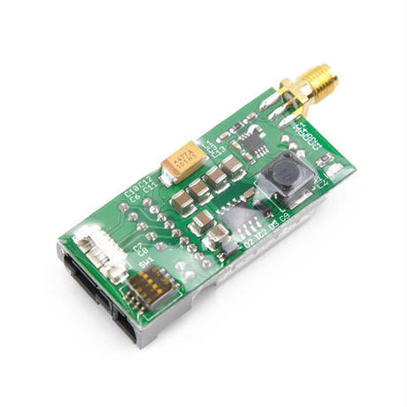 ImmersionRC 600mW 5.8GHz AV Transmitter