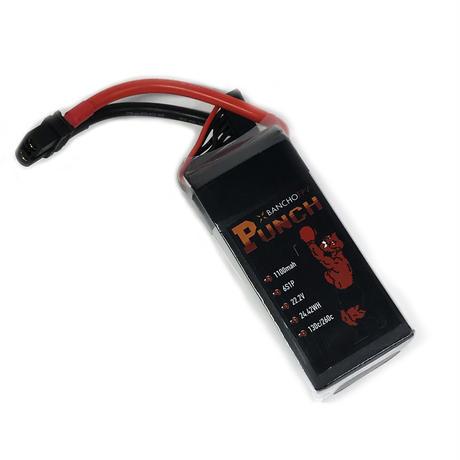 PUNCH 6S 22.2V 1100MAH リポバッテリー XT60