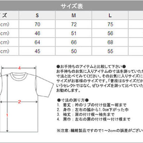 EASYGOINGS 16th Anniversary【Tシャツ】