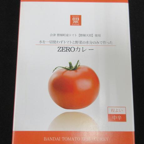 ZEROカレー (中辛・レトルト)