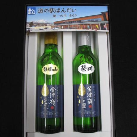 磐梯 くらべ酒  (お酒)