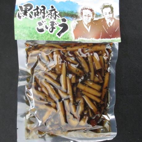 新栄食品 黒ゴマごぼう