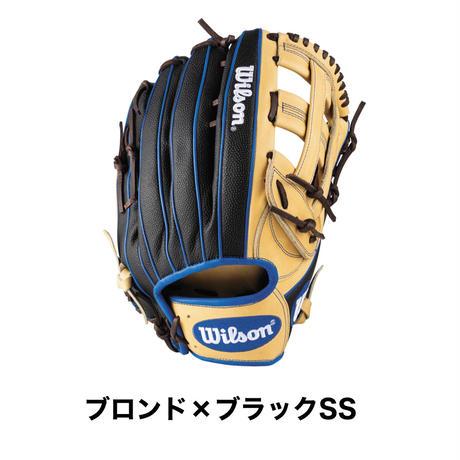 【限定】ウイルソン2021限定軟式外野手用 グローブ WTARHH99D 型付け無料