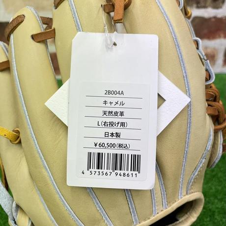 【日本17個限定】【バンスポオリジナル】Yell-story エールストーリー 硬式グローブ 高校野球対応 2B004A 型付け無料