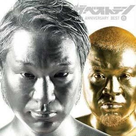 サイプレス上野とロベルト吉野 / 10th Anniversary Best (白) [CD+DVD]