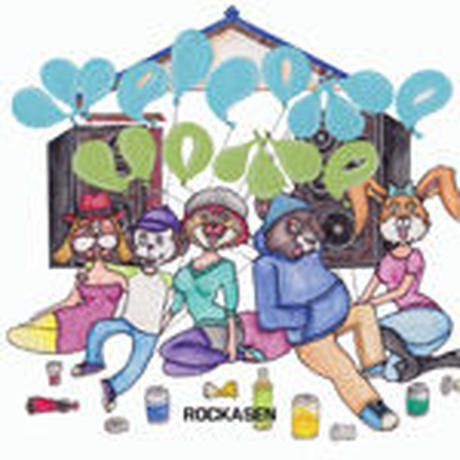 ROCKASEN / WELCOME HOME [CD]