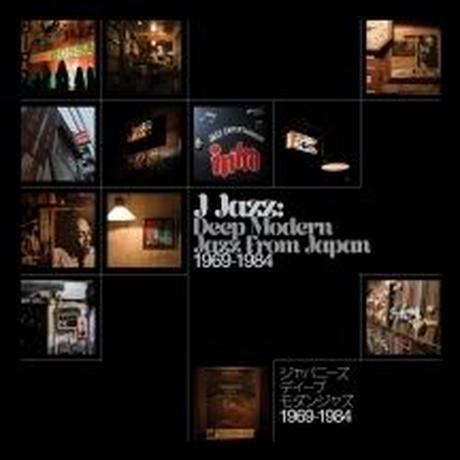 V.A / J-Jazz - Deep Modern Jazz From Japan 1969-1984 -国内盤- [CD]