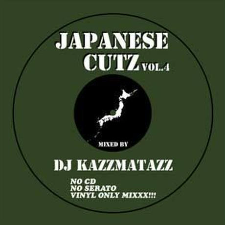 DJ KAZZMATAZZ / JAPANESE CUTZ VOL.4 [MIX CD]