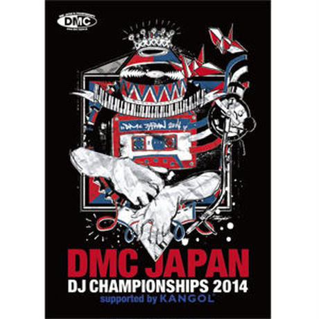 DMC JAPAN / DJ CHAMPIONSHIP 2014 FINAL [2DVD]