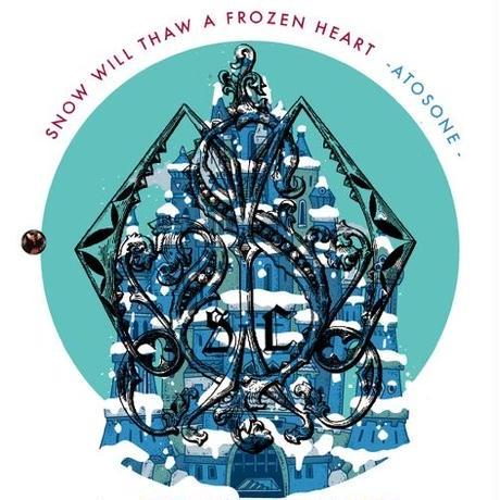 ATOSONE / SNOW WILL THAW A FROZEN HEART [CD]