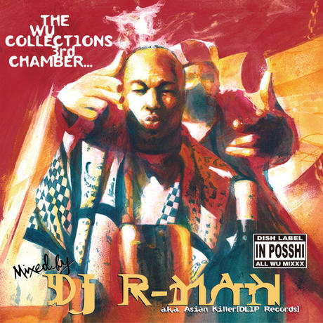DJ R-MAN / THE WU COLLECTIONS 3rd CHAMBER [MIX CD]