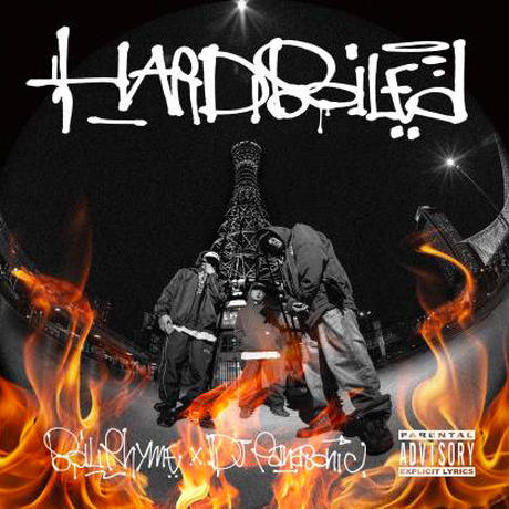 BOIL RHYME & DJ PANASONIC / HARDBOILED [CD]