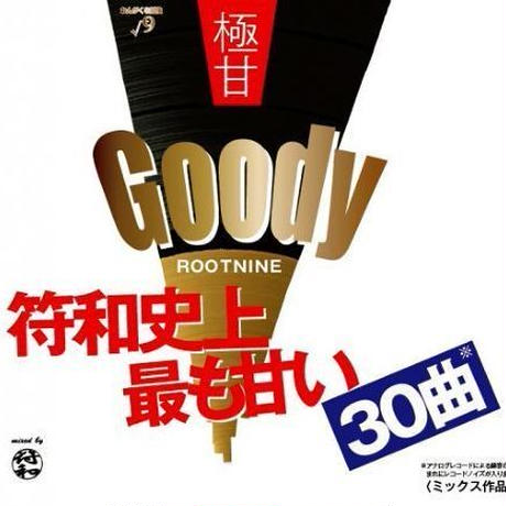 符和 - Goody [MIX CD]