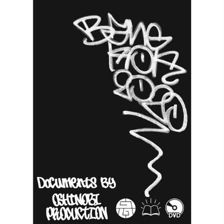 走馬灯【BANGKOK2020】[ZINE+DVD]