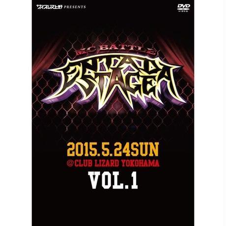 サイプレス上野 presents ENTA DA STAGE VOL.1 [DVD]