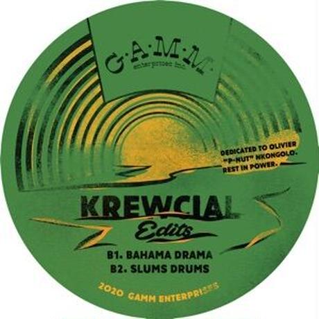 Krewcial / Edits [12inch]