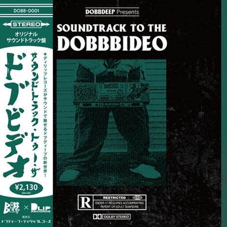 DOBB DEEP / SOUNDTRACK TO THE DOBB BIDEO [CD]