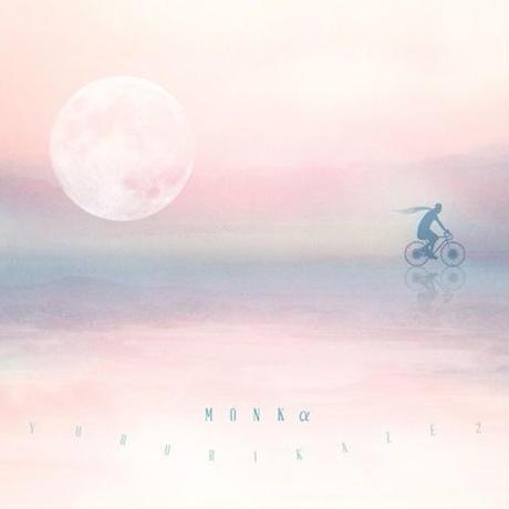 MONK α / yururikaze 2 [MIX CD]