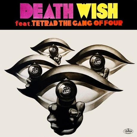 8/8 - MANTLE as MANDRILL / DEATH WISH feat. TETRAD THE GANG OF FOUR [7inch]