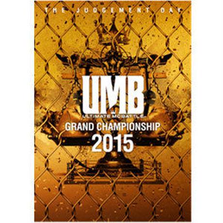 ULTIMATE MC BATTLE / GRAND CHAMPIONSHIP 2015 [DVD]