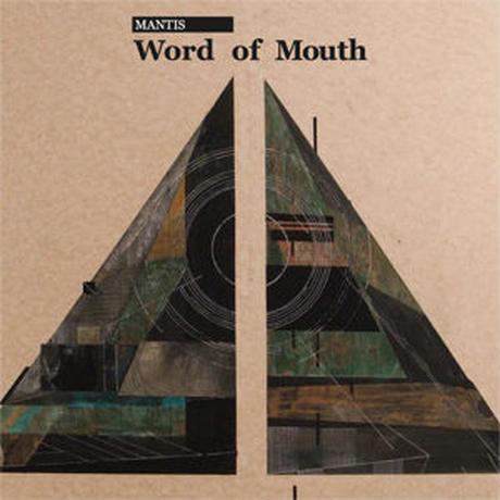 MANTIS / WORLD OF MOUTH [CD]
