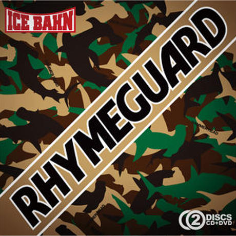 ICE BAHN / RHYME GUARD [CD]