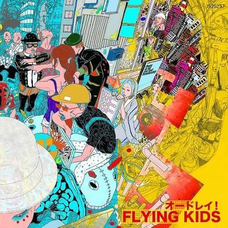 9/25 - FLYING KIDS / オードレイ! / ドッグトゥース [7inch]