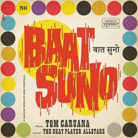 TOM CARUANA / BAAT SUNO (THE OKAPLAYER ALLSTARS) [2LP]