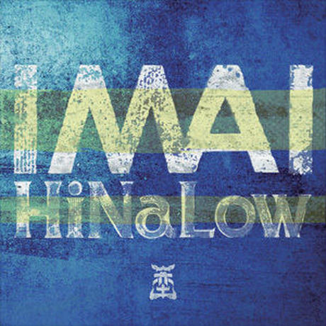 HiNaLow / I MA I [CD]