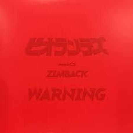 BIOLLANTEZ / WARNING  [7inch]