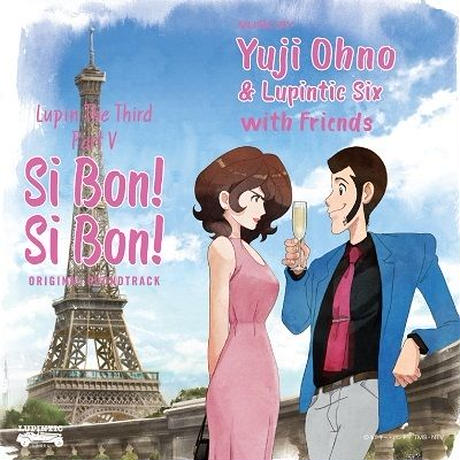 Yuji Ohno & Lupintic Six with Friends / LUPIN THE THIRD PART V~SI BON! SI BON! [12inch]