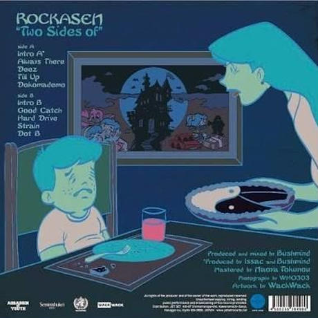 ROCKASEN / Two Sides of [LP+DownlodeCode]