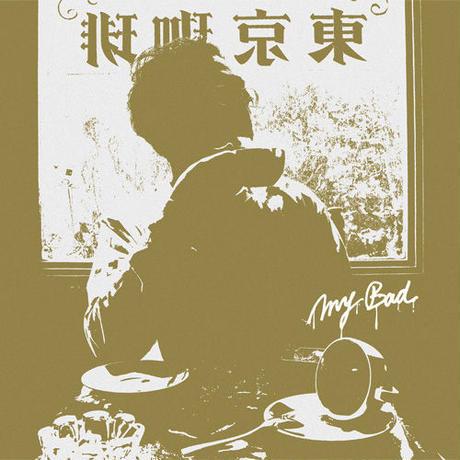 NORIKIYO / My Bad [CD]