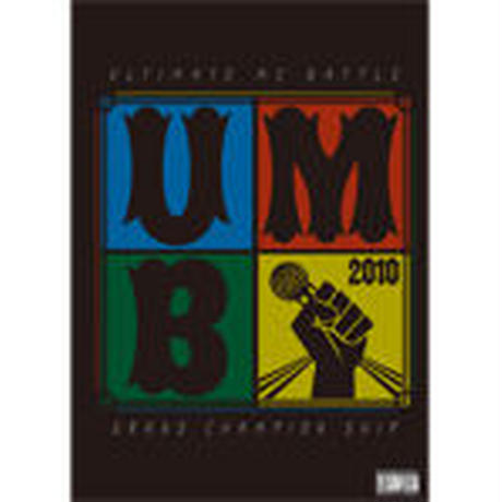 ULTIMATE MC BATTLE / GRAND CHAMPION SHIP 2010 [DVD]