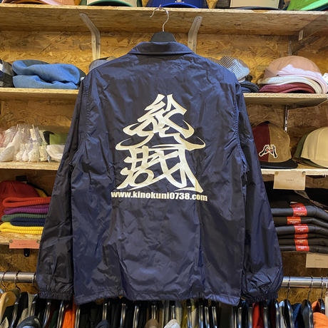KINOKUNI COACH JACKET (NAVY)