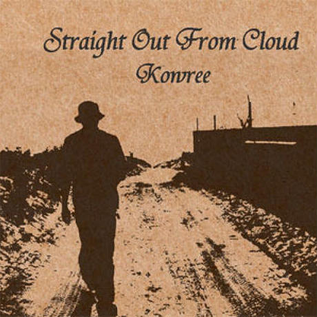 Kowree - Straight Out From Cloud [CD]