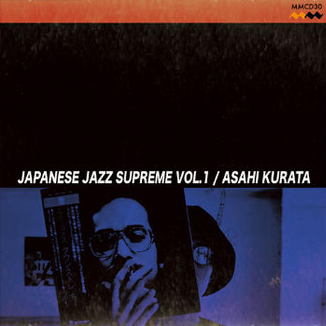 Asahi Kurata / Japanese Jazz Supreme vol.1 [MIX CD]