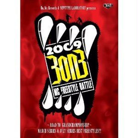 V.A. / 3 ON 3 FREESTYLE MC BATTLE: 2009 ROAD TO GRAND CHAMPIONSHIP  [DVD]