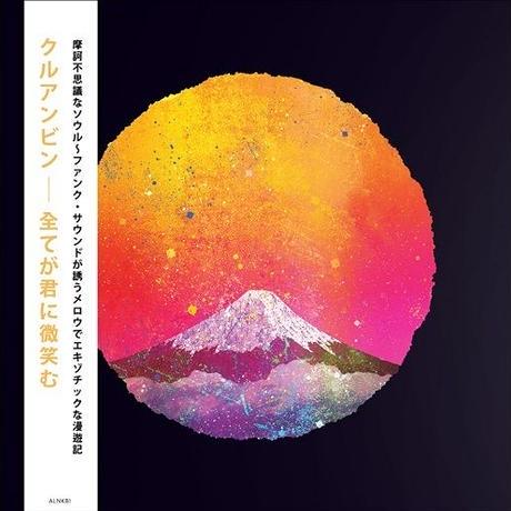 Khruangbin / 全てが君に微笑む [LP]