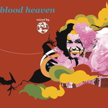 符和 - Blood Heaven [MIX CD]