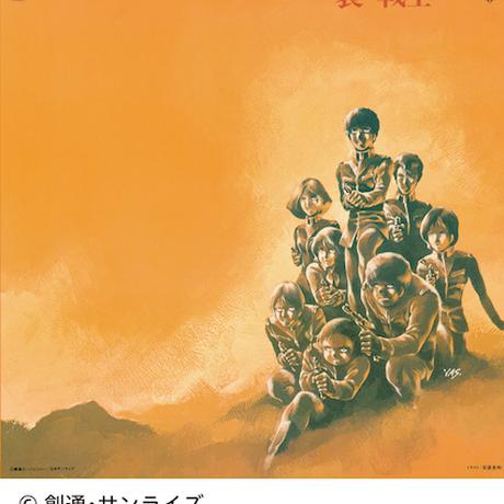 11/3 - 渡辺 岳夫・松山 祐士 / 機動戦士ガンダム 哀 戦士[LP]