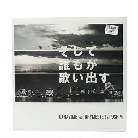 Dj Hazime Ft.Pushim & Rhymester / そして誰もが歌い出す [12inch]