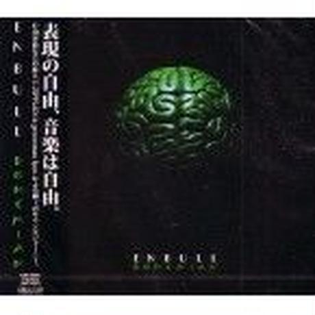 ENBULL / BOHEMIAN [CD]