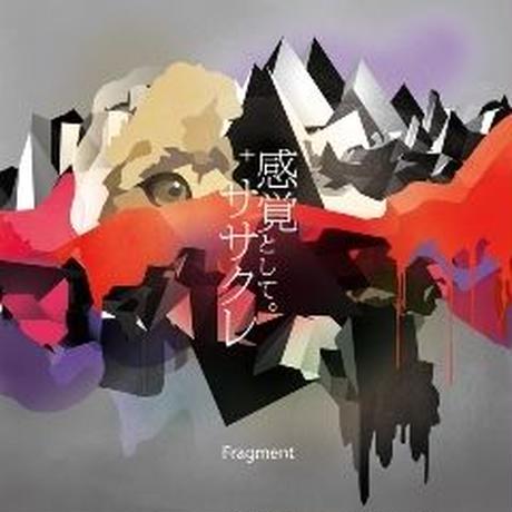 Fragment / 感覚として。+ササクレ [CD]