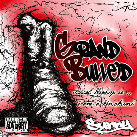 SURRY / GRAND BULLED [CD]