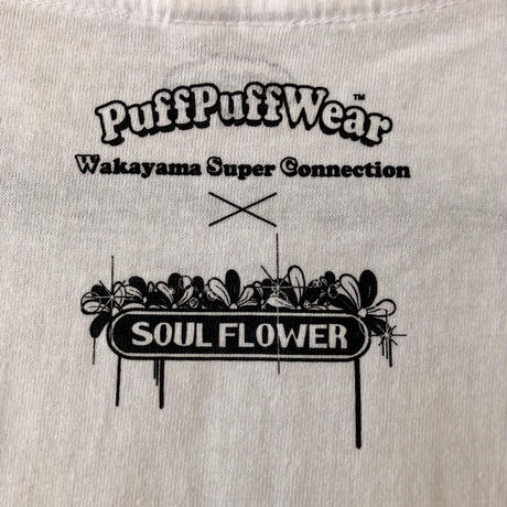 puffpuffwear&SOUL FLOWER / Up in the sky TEE (WHITE)