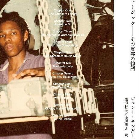 JESSE SAUNDERS(ジェシー・サンダース) / ハウス・ミュージック - その真実の物語 [BOOK]
