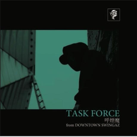 呼煙魔 / TASK FORCE [CD]