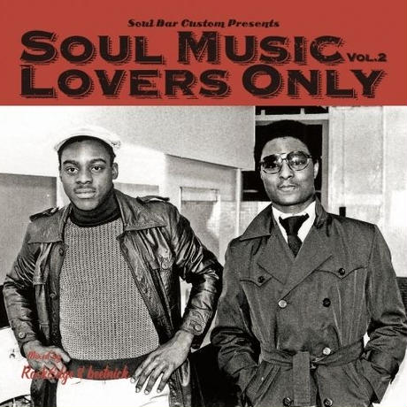 SOUL MUSIC LOVERS ONLY VOL.2 by ROCK EDGE & BEETNICK【ペラ紙表紙+クラフト紙スリーブ仕様】[MIX CD]